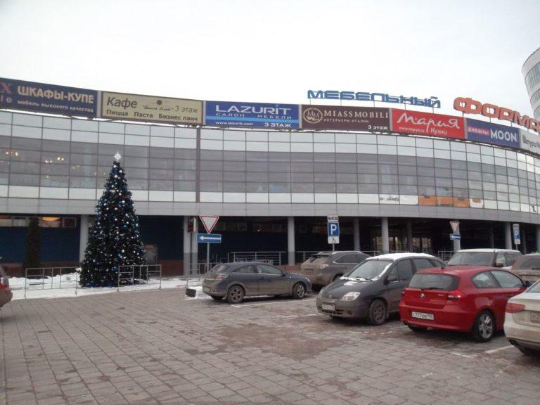 Вывески под заказ - Москва, Мытищи